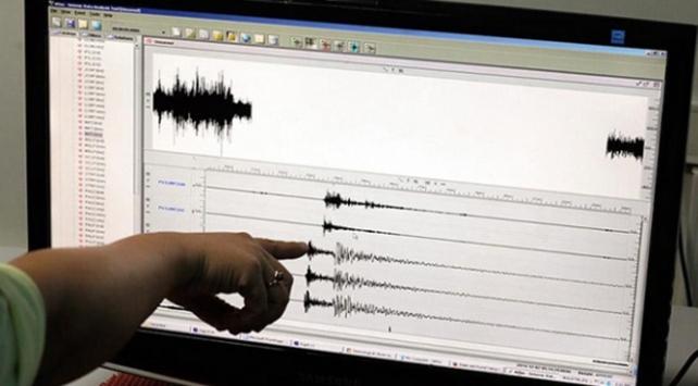 Alaska'da 7,8 büyüklüğünde deprem: Tsunami uyarısı yapıldı