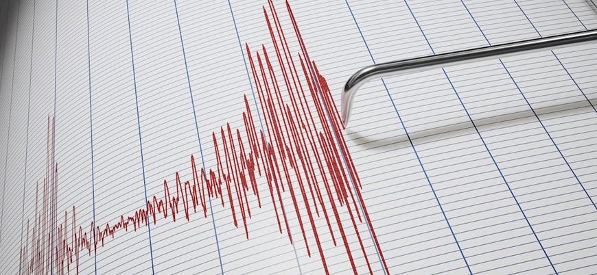 Çankırı'da 3,6 büyüklüğünde deprem