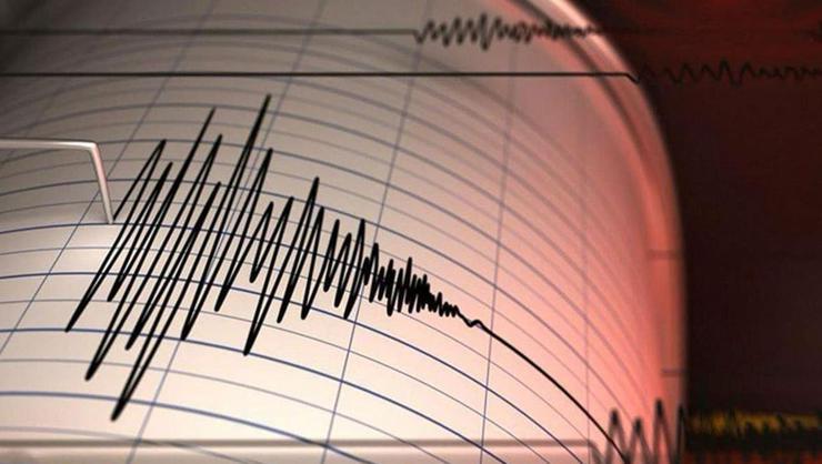 Elazığ'da 5.3 büyüklüğünde deprem! Bakan Soylu'dan kritik açıklama