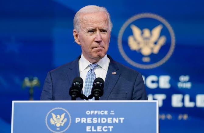 ABD'de Joe Biden resmen başkan!