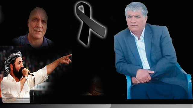 Şivan Perwer'in Acı Günü: Kardeşini Kaybetti