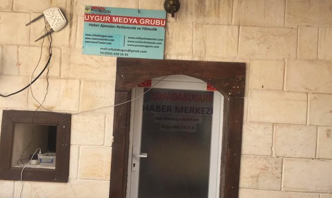 Urfadabugün'e Hırsız Şoku