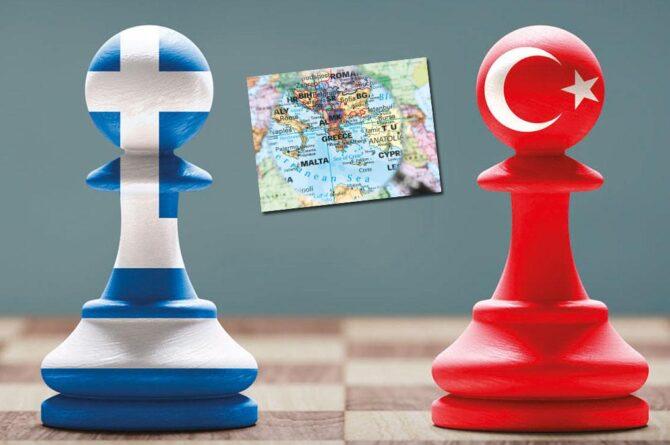 İş birliği önündeki engel Yunan paranoyası